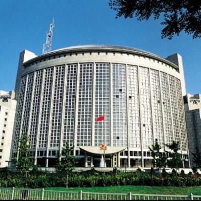 外交部办公楼